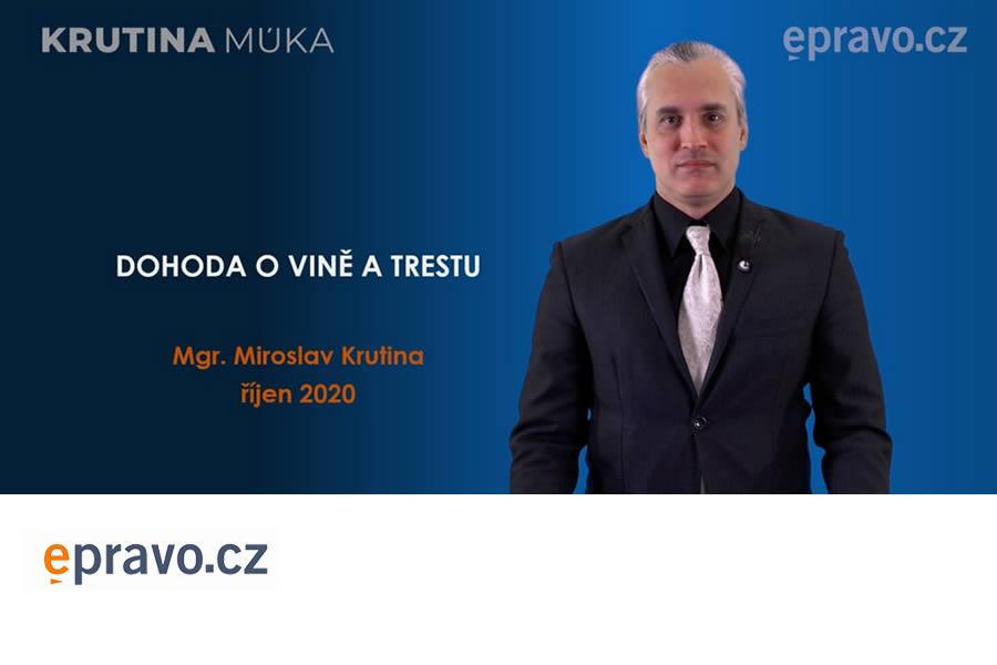 e-pravo.cz – Dohoda o vině a trestu